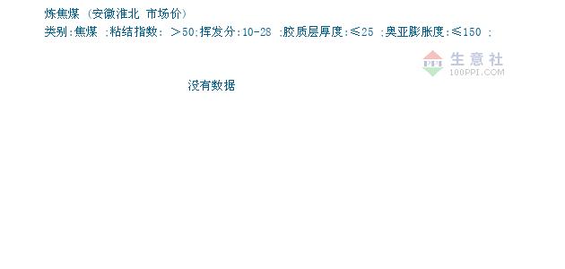 http://www.ahxinwen.com.cn/wenhuajiaoyu/129736.html